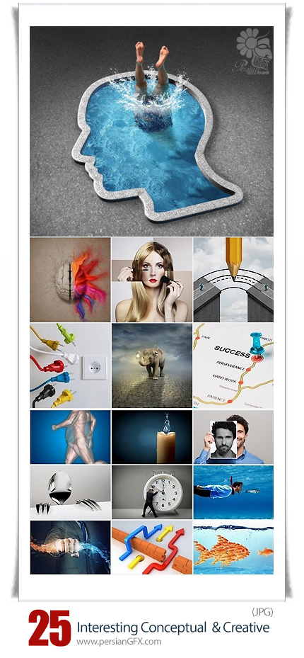 دانلود مجموعه تصاویر با کیفیت تصاویر مفهومی خلاقانه - Interesting Conceptual And Creative Images