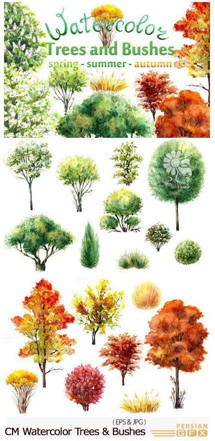 دانلود تصاویر وکتور درختان و بوته های آبرنگی بهار، تابستان و پاییز - CM Watercolor Trees And Bushes