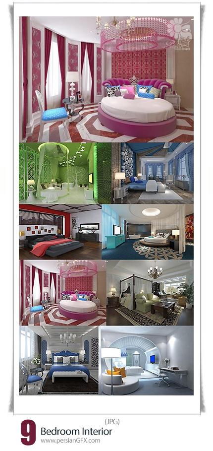 دانلود تصاویر با کیفیت طراحی داخلی اتاق خواب - Bedroom Interior