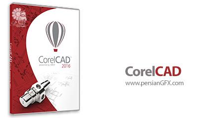 دانلود نرم افزار طراحی صنعتی - CorelCAD 2016.5 build 16.2.1.3056 x86/x64