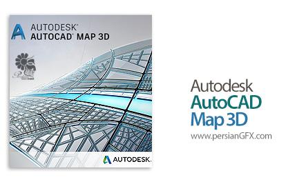 دانلود نرم افزار نقشه برداری و تهیه طرح زیربنا سازی - Autodesk AutoCAD Map 3D 2017 x64