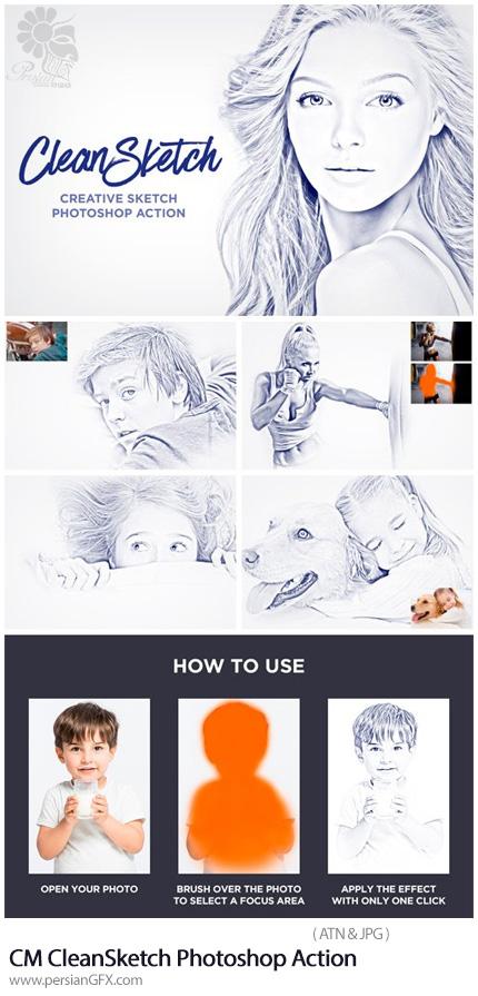 دانلود اکشن فتوشاپ تبدیل تصاویر به طرح اولیه نقاشی - CM CleanSketch Photoshop Action