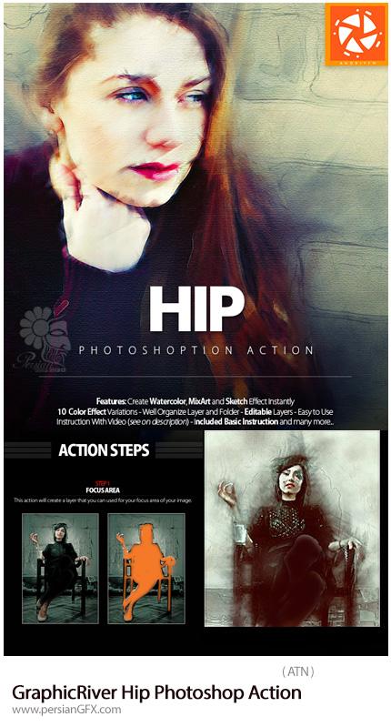 دانلود اکشن فتوشاپ تبدیل تصاویر به نقاشی آبرنگی از گرافیک ریور - GraphicRiver Hip Photoshop Action