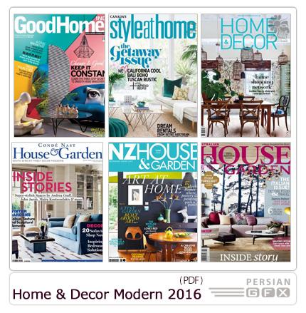 دانلود مجله دکوراسیون داخلی خانه، اتاق خواب، پذیرایی مدرن 2016 - Home And Decor Modern 2016