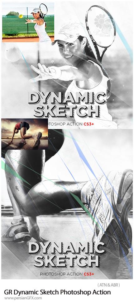 دانلود اکشن فتوشاپ ایجاد افکت طرح اولیه متحرک از گرافیک ریور - GraphicRiver Dynamic Sketch Photoshop Action