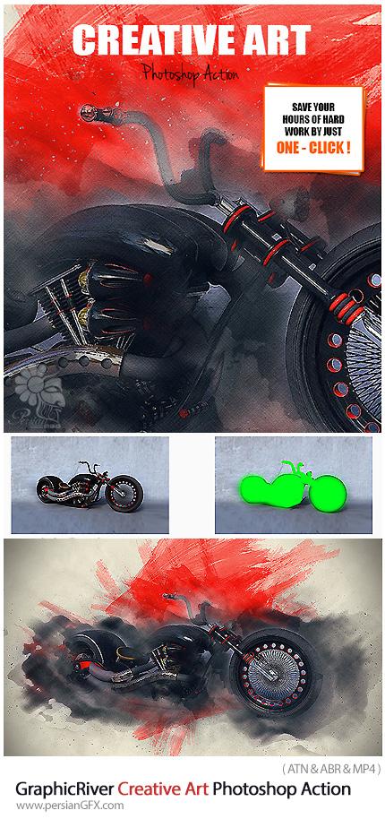 دانلود اکشن فتوشاپ ایجاد افکت هنری خلاقانه بر روی تصاویر به همراه آموزش ویدئویی از گرافیک ریور - GraphicRiver Creative Art Photoshop Action