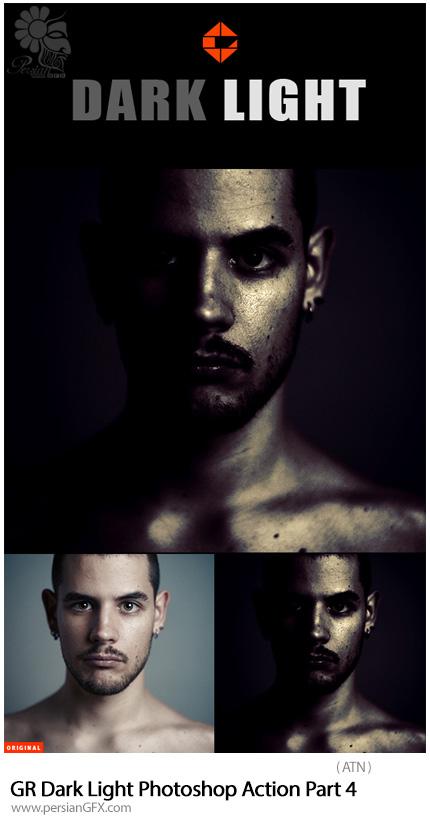 دانلود اکشن فتوشاپ ایجاد افکت نورهای تیره بر روی تصاویر از گرافیک ریور - GraphicRiver Dark Light Photoshop Action Part 4