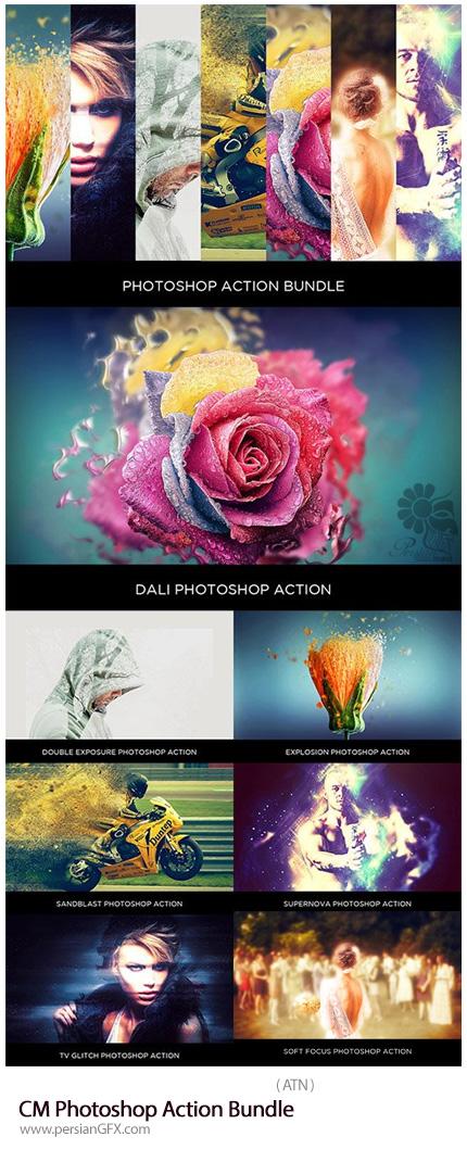 دانلود مجموعه اکشن فتوشاپ با افکت های متنوع پراکندگی، ترکیب تصاویر، انفجار و ... - CM Photoshop Action Bundle