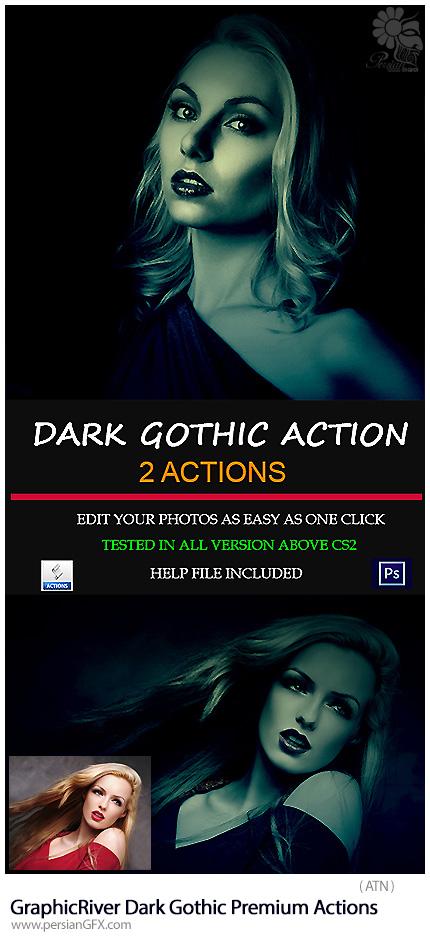 دانلود اکشن فتوشاپ ایجاد افکت تیره بر روی تصاویر از گرافیک ریور - GraphicRiver Dark Gothic Premium Actions