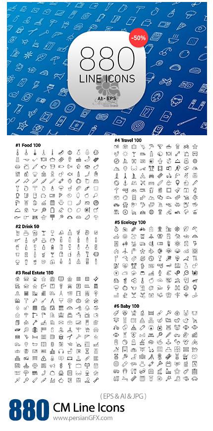 دانلود 880 تصویر وکتور آیکون های خطی متنوع غذا، نوشیدنی، بچه، خرید، اکولوژی و ... - CM 880 Line Icons