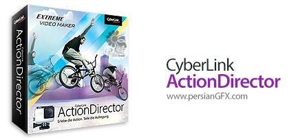 دانلود نرم افزار ساخت و ویرایش ویدئو های اکشن و ورزشی - CyberLink ActionDirector Deluxe v1.1.1705.0