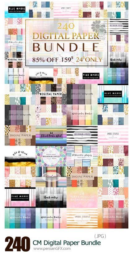 دانلود 240 تکسچر کاغذی متنوع، آبرنگی، طرح دار، چوبی و ... - CM Digital Paper Bundle