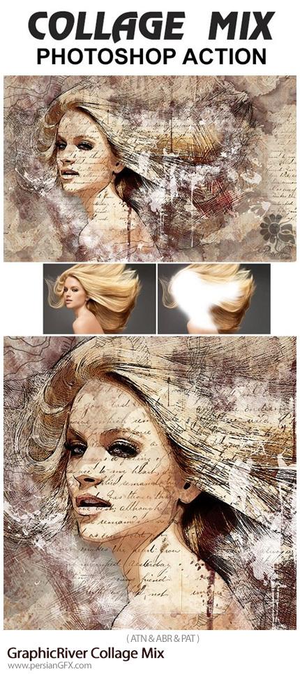 دانلود اکشن فتوشاپ ایجاد افکت ترکیبی کلاژ بر روی تصاویر از گرافیک ریور - GraphicRiver Collage Mix