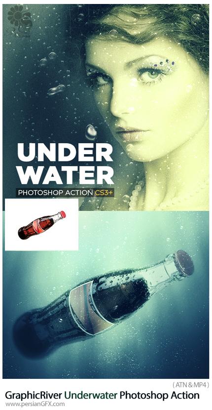 دانلود اکشن فتوشاپ ایجاد افکت زیر آب بر روی تصاویر به همراه آموزش ویدئویی از گرافیک ریور - GraphicRiver Underwater Photoshop Action