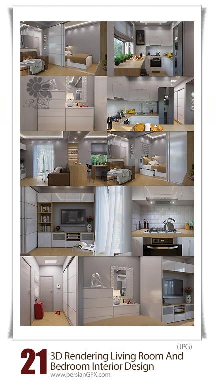 دانلود تصاویر با کیفیت طراحی داخلی سه بعدی اتاق خواب، پذیرایی و آشپزخانه - 3D Rendering Living Room And Bedroom Interior Design