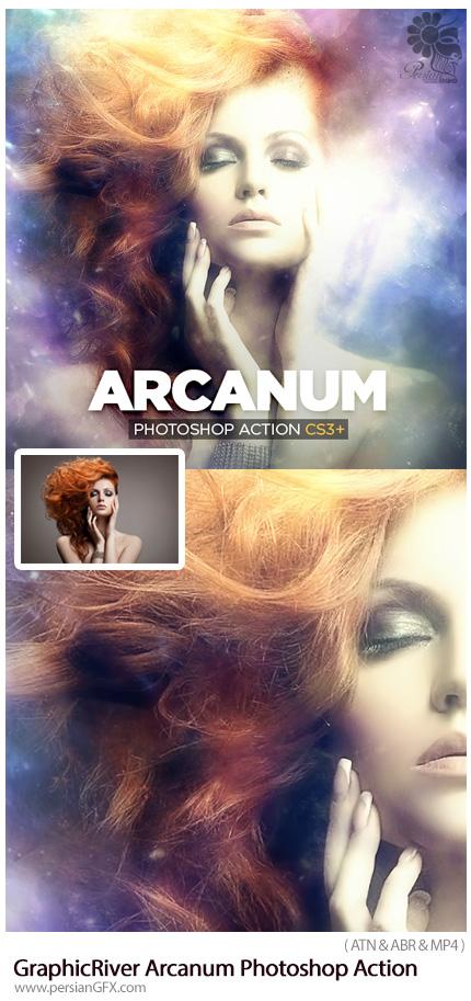 دانلود اکشن فتوشاپ ایجاد افکت کیمیاگری بر روی تصاویر به همراه آموزش ویدئویی از گرافیک ریور - GraphicRiver Arcanum Photoshop Action