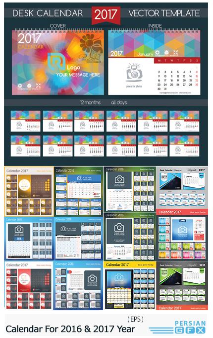 دانلود تصاویر وکتور تقویم سالانه 2016 و 2017 - Calendar For 2016 And 2017 Year Vector