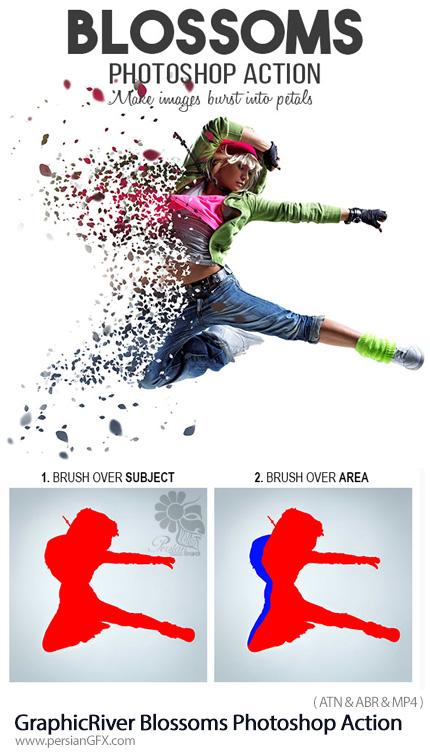 دانلود اکشن فتوشاپ ایجاد افکت پراکندگی شکوفه های گل بر روی تصاویر به همراه آموزش ویدئویی از گرافیک ریور - GraphicRiver Blossoms Photoshop Action