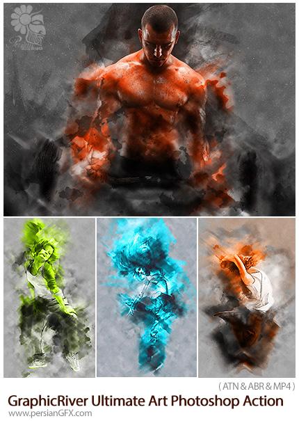 دانلود اکشن فتوشاپ ایجاد افکت هنری بر روی تصاویر به همراه آموزش ویدئویی از گرافیک ریور - GraphicRiver Ultimate Art Photoshop Action