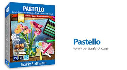 دانلود نرم افزار تبدیل عکس به سبک های مختلف نقاشی - Pastello v1.0.1
