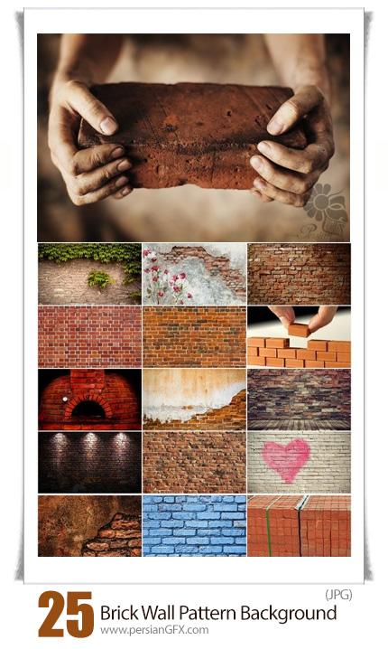 دانلود مجموعه تصاویر با کیفیت بافت دیوارهای آجری متنوع - Collection Of Brick Wall Pattern Background