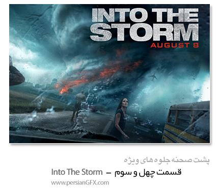 پشت صحنه ی ساخت جلوه های ویژه سینمایی و انیمیشن، قسمت چهل و سوم - در میان طوفان - Into The Storm VFX Breakdowns