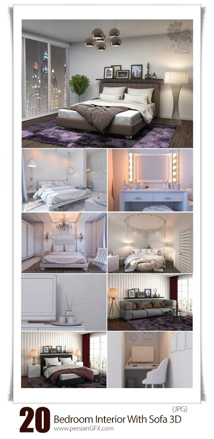 دانلود تصاویر با کیفیت طراحی داخلی اتاق خواب و چیدمان مبلمان سه بعدی - Bedroom Interior With Sofa 3D Illustration