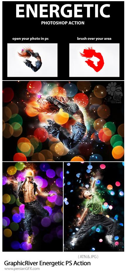 دانلود اکشن فتوشاپ ایجاد افکت فانتزی اشکال انتزاعی و بوکه بر روی تصاویر از گرافیک ریور - GraphicRiver Energetic PS Action