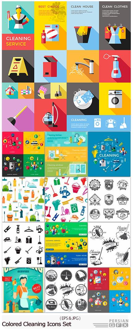 دانلود تصاویر وکتور آیکون های رنگی وسایل تمیزکاری - Colored Cleaning Icons Set