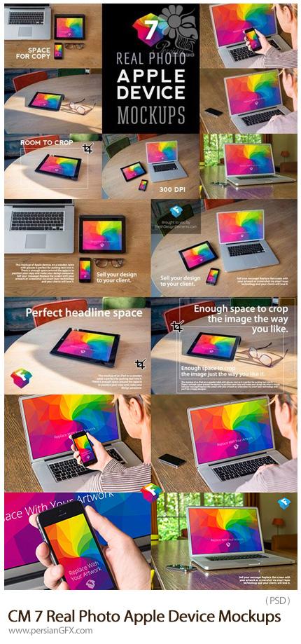 دانلود 7 موکاپ لایه باز دستگاه های مختلف اپل، موبایل، لپ تاپ و تبلت - CM 7 Real Photo Apple Device Mockups