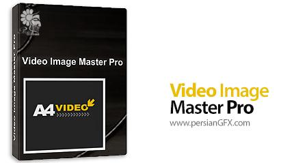 دانلود نرم افزار مبدل فیلم، تهیه عکس و ساخت اسلاید شو از فایل های ویدئویی - Video Image Master Pro v1.2.5