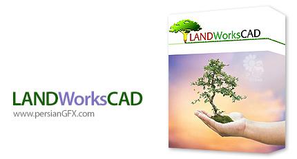دانلود نرم افزار طراحی فضای سبز - LANDWorksCAD Pro v7.0