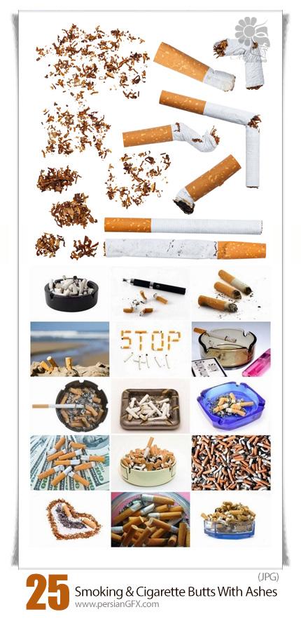 دانلود مجموعه تصاویر با کیفیت سیگار، ته سیگار و خاکستر سیگار - Smoking Is Bad Habit And Cigarette Butts With Ashes