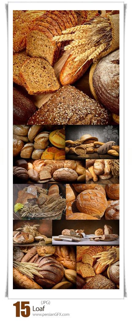 دانلود تصاویر با کیفیت قرص نان، نان فانتزی، نان گندم، نان جو - Loaf