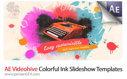 دانلود پروژه آماده افترافکت اسلاید شو با افکت قطرات جوهر رنگی به همراه آموزش ویدئویی از ویدئوهایو - Videohive Colorful Ink Slideshow After Effects Templates