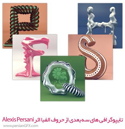 تایپوگرافی های سه بعدی از حروف الفبا اثر Alexis Persani