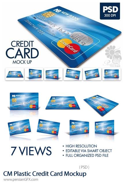 دانلود موکاپ لایه باز کارت اعتباری - CM Plastic Credit Card Mockup