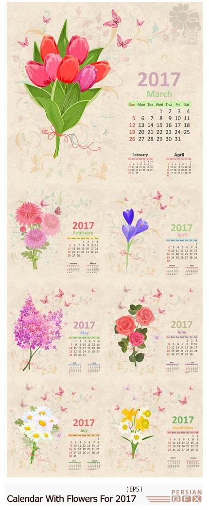 دانلود تصاویر وکتور قالب آماده تقویم 2017 با طرح های گلدار - Vector Calendar For 2017 Floral Decor