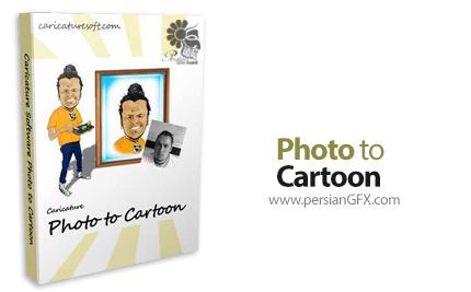 دانلود نرم افزار تبدیل عکس به تصاویر کارتونی - Photo to Cartoon v7.0 Build 6086.39169
