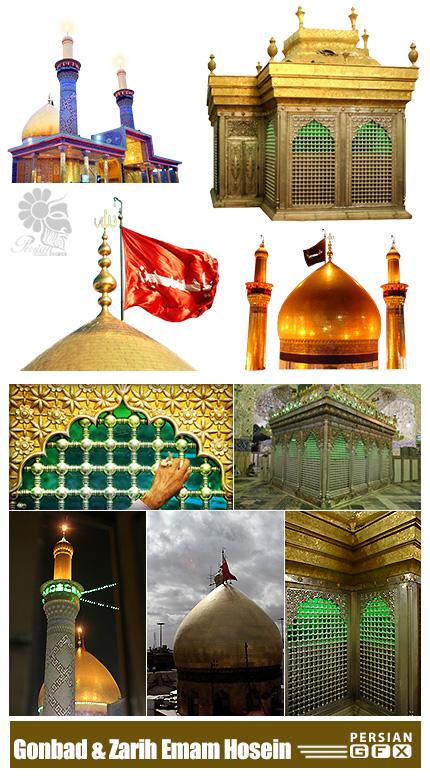 دانلود مجموعه عناصر طراحی گنبد و ضریح امام حسین (ع) و حضرت ابوالفضل (ع) برای محرم