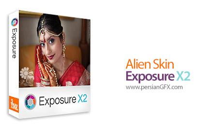 دانلود نرم افزار ویرایش حرفه ای و خلاقانه عکس های دیجیتال - Alien Skin Exposure X2 2.0.0.364 Revision 34847 x64