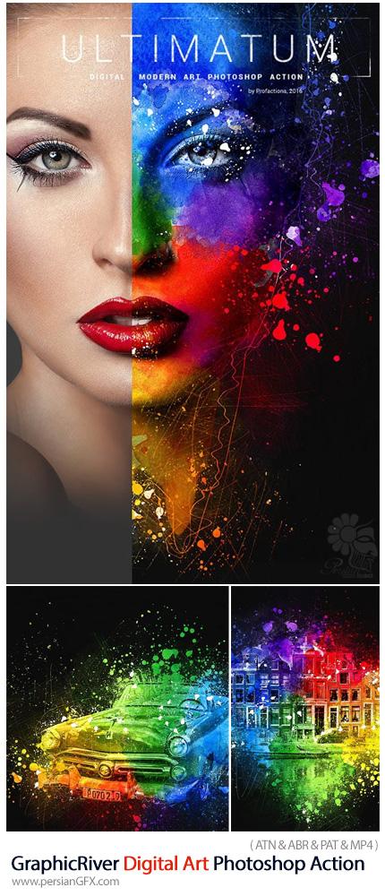 دانلود اکشن فتوشاپ ساخت تصاویر هنری دیجیتالی به همراه آموزش ویدئویی از گرافیک ریور - GraphicRiver Ultimatum Digital Art Photoshop Action