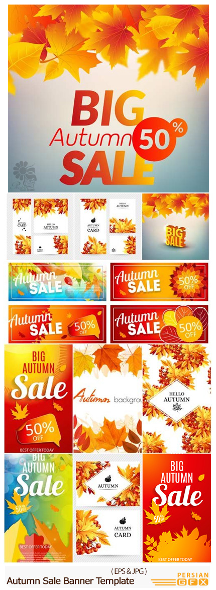 دانلود تصاویر وکتور بنر و برچسب های تخفیف پاییزی - Autumn Sale Banner Template Set Business Discount Card