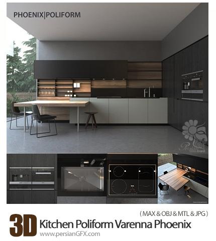 دانلود مدل سه بعدی آماده آشپزخانه - Kitchen Poliform Varenna Kyton
