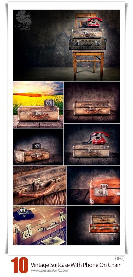 دانلود تصاویر با کیفیت پس زمینه قدیمی چمدان و تلفن روی صندلی - Vintage Suitcase With Phone On Chair