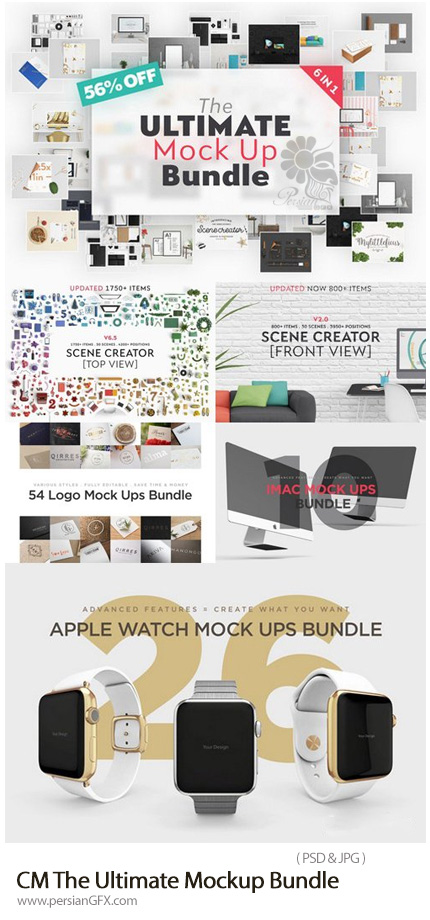 دانلود 55 گیگابایت موکاپ لایه باز لوگو، صحنه آماده، ساعت اپل و آیتم های متنوع - CM The Ultimate Mockup Bundle