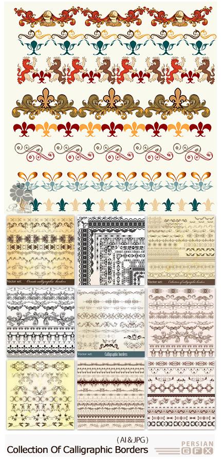 دانلود تصاویر وکتور بت و جقه و حاشیه های گلدار تزئینی - Collection Of Calligraphic Borders