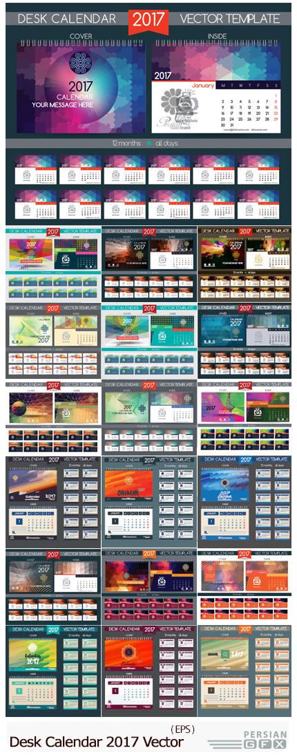 دانلود تصاویر وکتور قالب آماده تقویم رومیزی 2017 با طرح های متنوع - Desk Calendar 2017 Vector