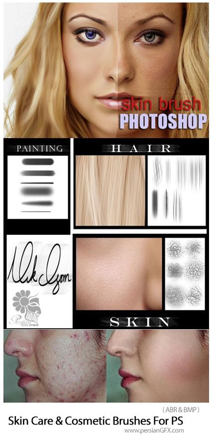 دانلود براش رتوش پوست و آرایش برای فتوشاپ - Skin Care And Cosmetic Brushes For Photoshop