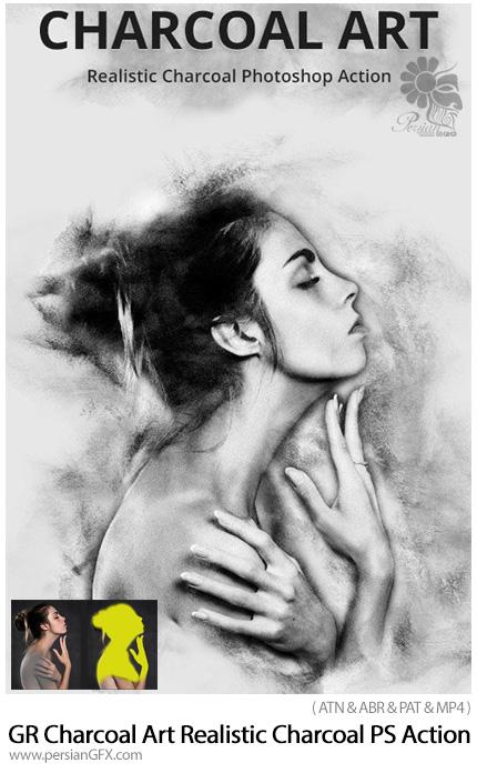 دانلود اکشن فتوشاپ تبدیل تصاویر به نقاشی زغالی به همراه آموزش ویدئویی از گرافیک ریور - GraphicRiver Charcoal Art Realistic Charcoal Photoshop Action